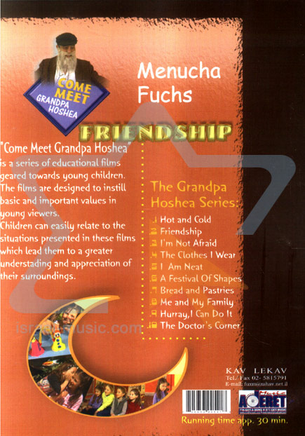 Friendship - English Version by Menucha Fuchs