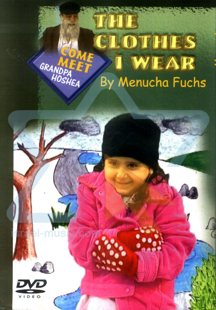 The Clothes I Wear - English Version by Menucha Fuchs
