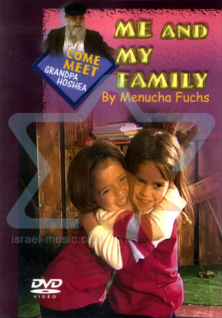 Me and My Family - English Version by Menucha Fuchs