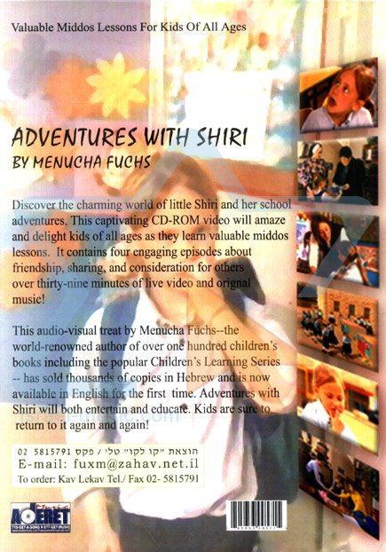 Adventures with Shiri - English Version by Menucha Fuchs