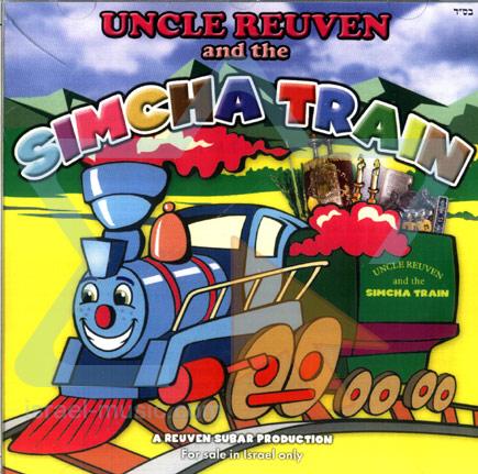 Uncle Reuven the Simcha Train Par Uncle Reuven