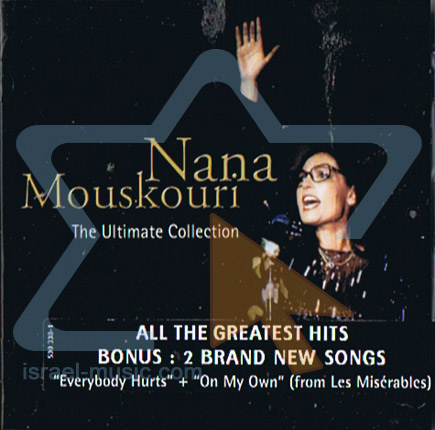 The Ultimate Collection by Nana Mouskouri