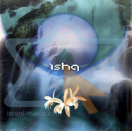 Orchid by Ishq