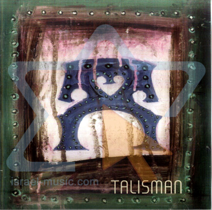 Talisman by Various