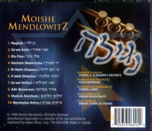 Nagila by Moishe Mendlowitz