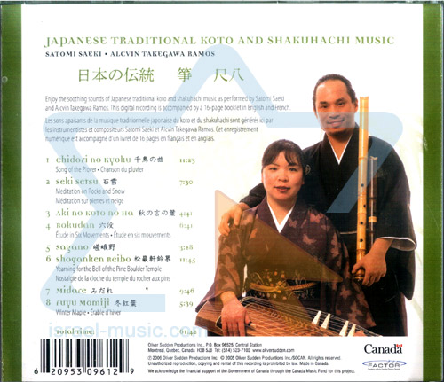 Japanese Traditional Koto and Shakuhachi Music by Alcvin Takegawa Ramos