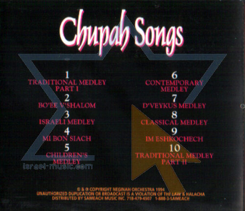 Everybody's Favorite Chupah Songs Vol. 1 by The Neginah Orchestra