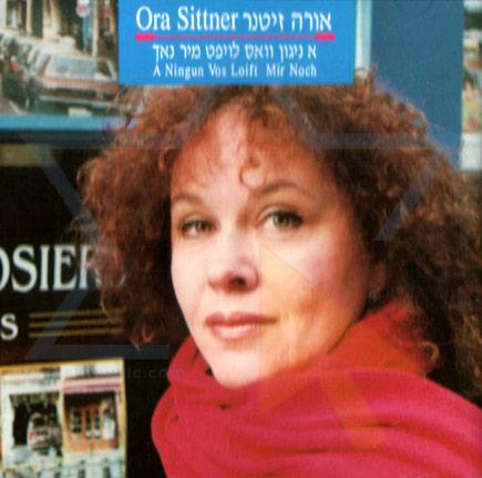 A Nigun Vos Loift Mir Noch के द्वारा Ora Sittner