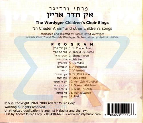 In Cheder Arein by The Werdyger Children's Choir