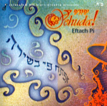 Eftach Pi by Yehuda Check