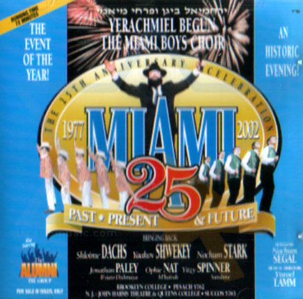 Miami 25 Past, Present and Future Por Yerachmiel Begun and the Miami Boys Choir