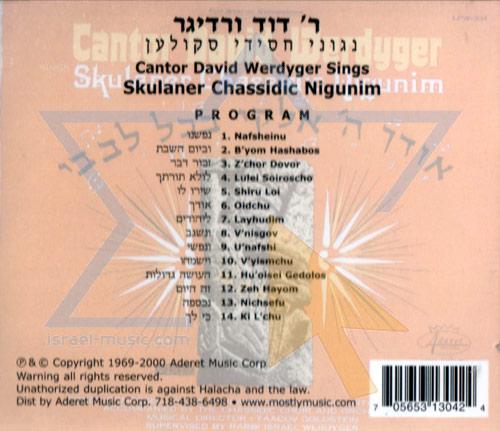 Skulaner Chassidic Nigunim by Cantor David Werdyger