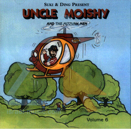 Uncle Moishy and the Mitzvah Men Vol. 6 by Uncle Moishy