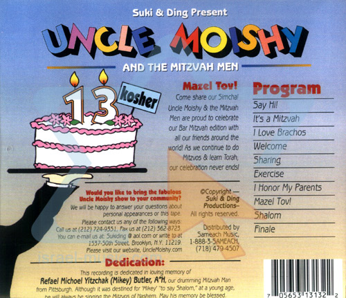 Vol. 13 - Our Bar Mitzvah Celebration by Uncle Moishy