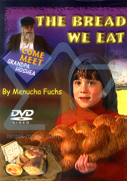The Bread We Eat - English Version - Menucha Fuchs