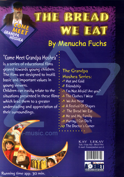 The Bread We Eat - English Version by Menucha Fuchs