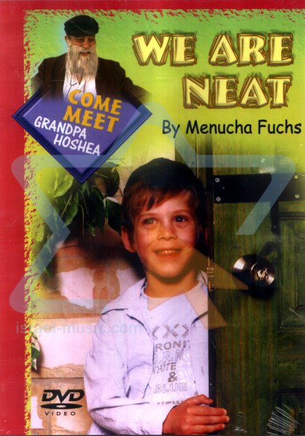 We Are Neat - English Version के द्वारा Menucha Fuchs