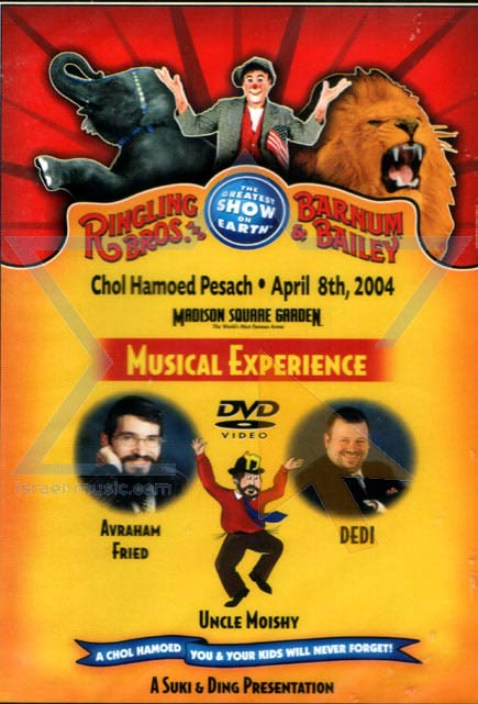 Ringling Bros. and Barnum and Bailey - Chol Hamoed Pesach by Various