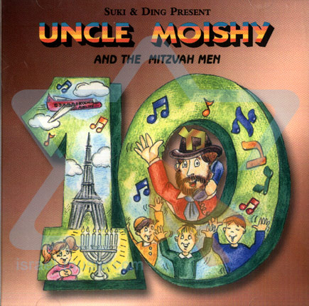 Uncle Moishy and the Mitzvah Men Vol. 10 Par Uncle Moishy