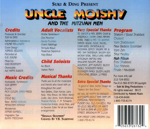 Uncle Moishy and the Mitzvah Men - Good Shabbos by Uncle Moishy