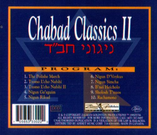 Chabad Classics 2 by Zalman Goldstein