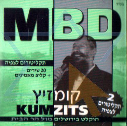 Kumzits Par Mordechai Ben David