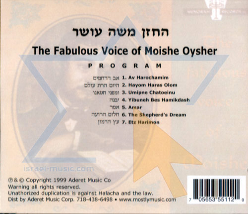 The Fabulous Voice of Moishe Oysher Von Cantor Moishe Oysher