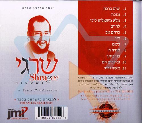 Shragee by Shragee Gestetner
