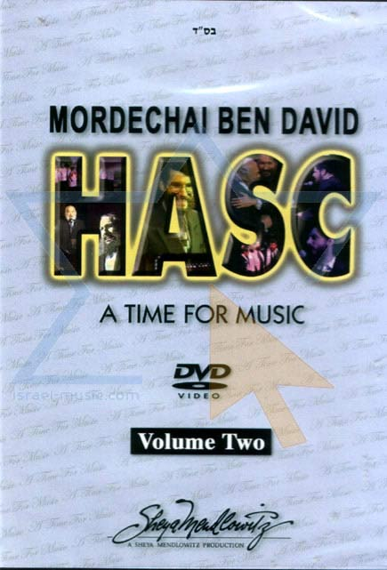 HASC - A Time for Music Volume 2 के द्वारा Various