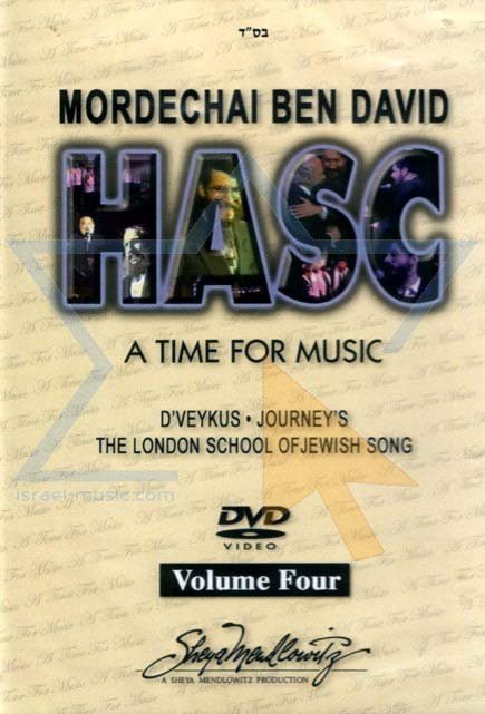 HASC - A Time for Music Volume 4 by Various