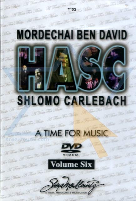 HASC - A Time for Music Volume 6 by Various
