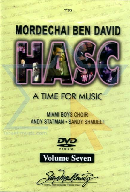 HASC - A Time for Music Volume 7 by Various