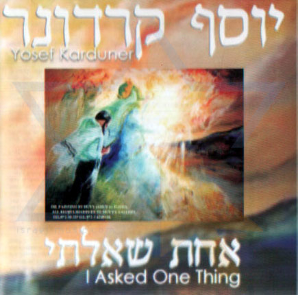 I Asked One Thing لـ Yosef Karduner