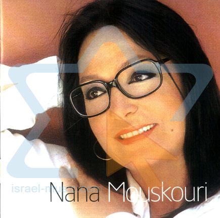 by Nana Mouskouri album