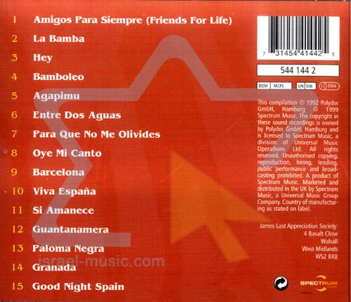 Viva Espania by James Last