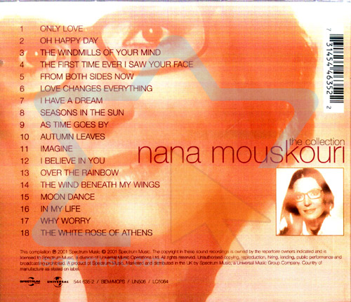 The Collection के द्वारा Nana Mouskouri