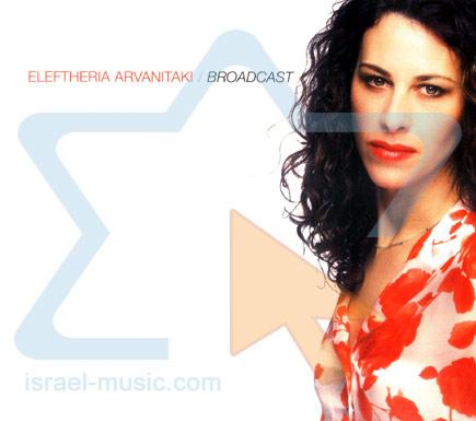 Broadcast by Eleftheria Arvanitaki