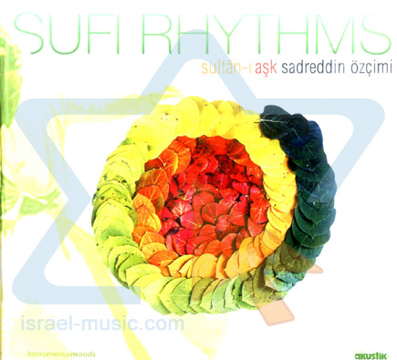 Sufi Rhythms by Various