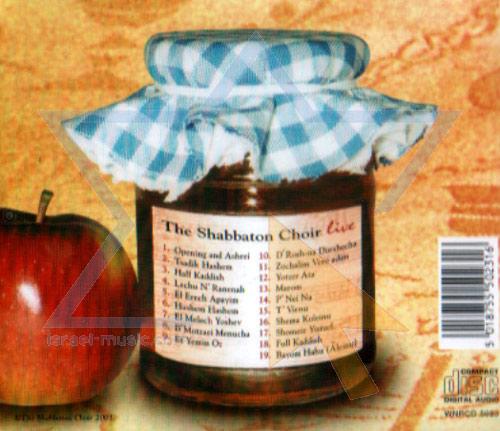 Selichot by The Shabbaton Choir