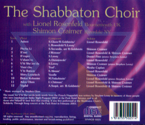 A New Song by The Shabbaton Choir