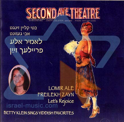 Betty Klein Sings Yiddish Favorites by Betty Klein