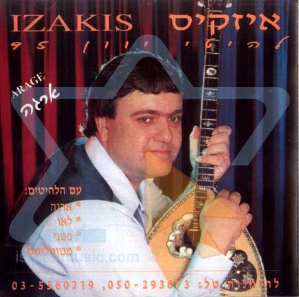 Greek Hits by Izakis
