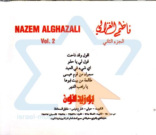 Nazem Alghazali Vol. 2 by Nazim Al Ghazali