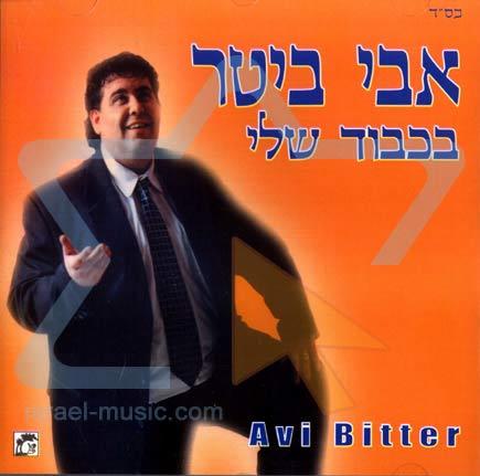 In My Honor by Avi Bitter