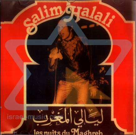 Nights of the Maghreb by Salim Halali