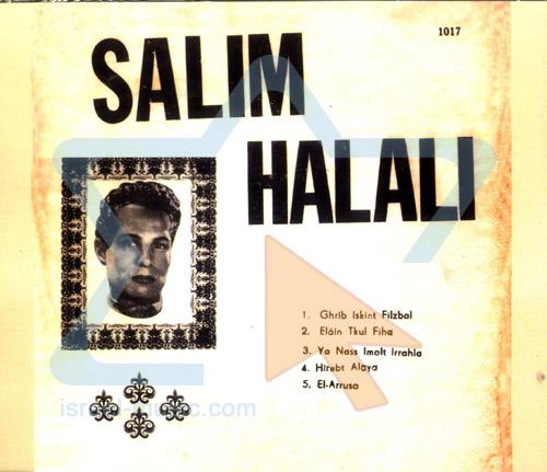 Salim Halali Vol. 2 by Salim Halali