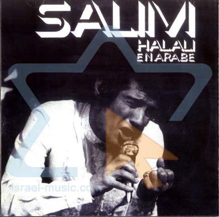 Enarabe by Salim Halali