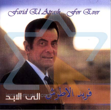 For Ever Vol. 4 by Farid el Atrache