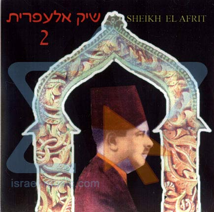 Cheikh el Afrit - Part 2 by Cheikh el Afrit