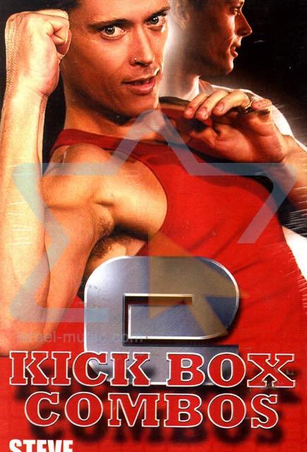 Kick Box Combos by Steve Schiemer
